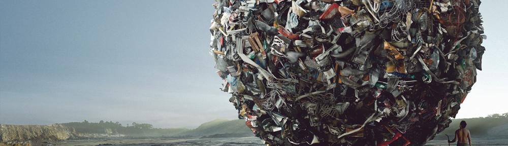 Garbage In Garbage Out : Tech Blog